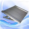SCS-不锈钢电子小地磅批发