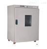 上海福玛DGX-9623BC-1数显鼓风干燥箱300℃
