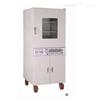 DZX-6020B不锈钢真空干燥箱 微电脑控温