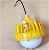 护栏式LED防爆平台灯50WExdIICTnIP66
