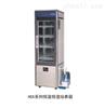 HSX-80恒温恒湿箱/上海福玛智能培养箱