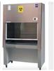 BHC-1300II A/B2生物安全柜