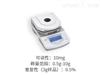 DSH-10A水分测定分析仪价格