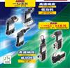 小金井电磁阀K2-100HA-04-NL型维特锐特价