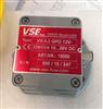 德国VSE齿轮流量计VS0.4HRC31V-32Q11/X