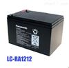 松下蓄电池LC-PA1216