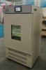 QHZ-DA全温大容量振荡培养箱