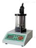 SYD-2806H沥青软化点试验器