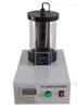 SYD-0653乳化沥青电荷仪