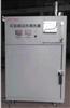 RPP-100Q实验器皿热清洗机
