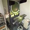 NIKON尼康轮廓测量投影仪价格、维修及保养