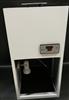 HLY-III油脂烟点仪