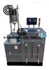 MTSH-35沥青混合料离心式抽提仪-全自动型
