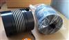 德国R+W金属式联轴器BK5/60/85/32/H7/S