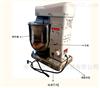 SYJ-5型水泥压浆剂高速搅拌机