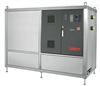 德国huberUnistat 645w加热制冷循环机