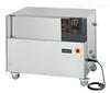 德国huber动态温度控制系统Unistat 520w-FB