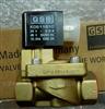 东莞销售德国GSR防爆电磁阀