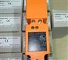 G1502SIFM易福门继电器/G1502S