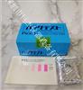 WAK-NI日本共立镍水质测试包,镍简易测定器