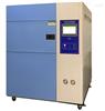 ADX-TS-080安徽温度冲击试验箱厂家