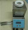 JZ-160接种器械灭菌器,工具杀菌(消毒)器