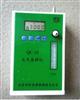 QC-1S 型大气采样器
