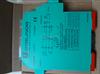 KCD2-SCD-1现货正品低价供应P+F安全栅 KCD2-SCD-1