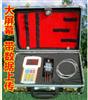 HWKC-SF土壤水分测试仪