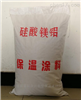 复合硅酸镁铝保温涂料价格