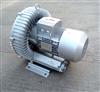2QB 710-SAH37涡流风机增氧泵