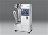 GB210-A喷雾干燥器