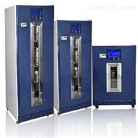 手术室液体加温器 230L